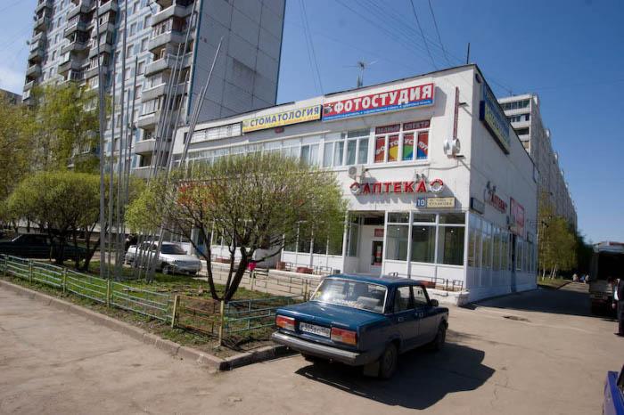 Десквам - цена, Москва / десквам - где купить в Москве